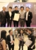 2012 HKIA Annual Awards